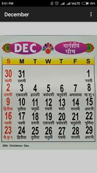 English-Hindi Calender 2018 apk screenshot