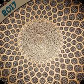 Ramadan 2017 wallpaper icon