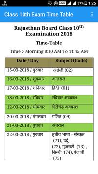 Rbse 10 12 board exam time table 2018 for android apk download rbse 10 12 board exam time table 2018 screenshot malvernweather Image collections