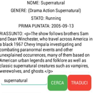 Serie TV apk screenshot
