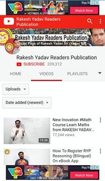 Rakesh Yadav Sir & Rakesh Yadav Video poster