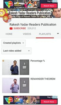 Rakesh Yadav Sir & Rakesh Yadav Video screenshot 2