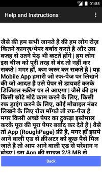 RoughPage apk screenshot