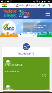 NRC screenshot 4
