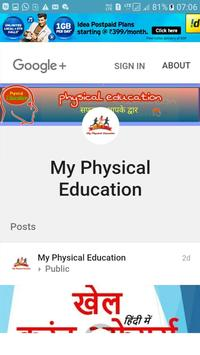 My Physical Education (All ) screenshot 3