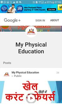 My Physical Education (All ) screenshot 6