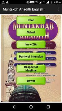Muntakbh Ahadith English poster