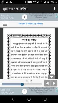 Sunni Namaz screenshot 1