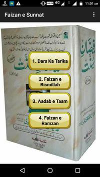 Faizan e Sunnat Urdu New poster