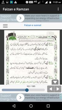 Faizan e Sunnat Urdu New screenshot 1