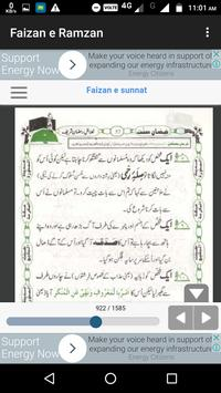 Faizan e Sunnat Urdu New screenshot 1