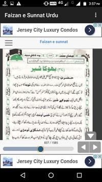 Faizan e Sunnat Urdu screenshot 1