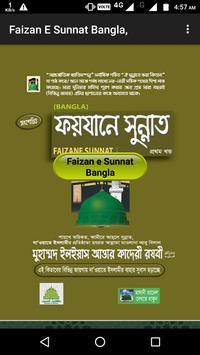 Faizan e Sunnat Bangla poster