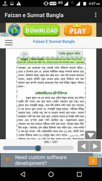 Faizan e Sunnat Bangla apk screenshot