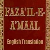 Fazaile Amaal English icon