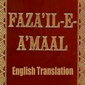 Fazaile Amaal English icon