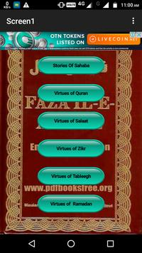 Fazaile Amaal English poster