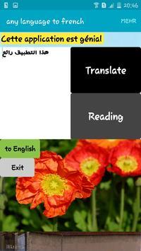 Translator French English screenshot 3