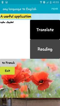 Translator French English screenshot 4