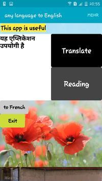 Translator French English screenshot 5