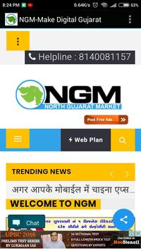 NGM screenshot 1