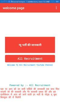 All Recruitment poster