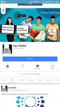 Epc wallet screenshot 2