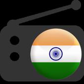 India radio icon