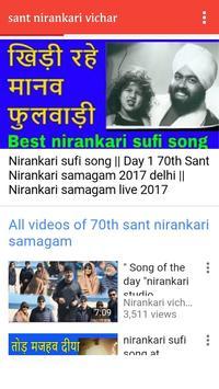 Sant Nirankari poster