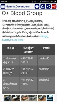 Davangere Blood Donors screenshot 3
