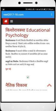 Educational Psychology screenshot 5