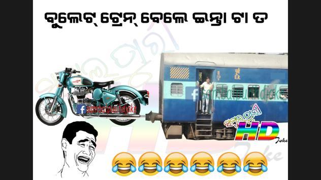 Sambalpuri HD Jokes screenshot 6