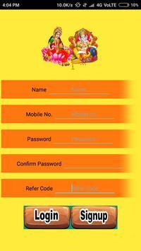 Laxmi wallet apk screenshot