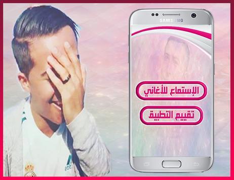 Aymane Serhani-HAYAT  2018  أيمن سرحاني-حياة screenshot 2