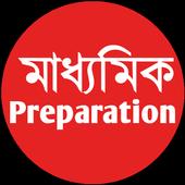 Madhyamik preparation and suggestion icon