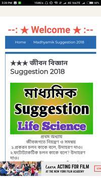 Madhyamik preparation and suggestion screenshot 2