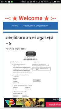 Madhyamik preparation and suggestion screenshot 5