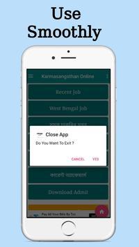 Karmasangsthan Online screenshot 1