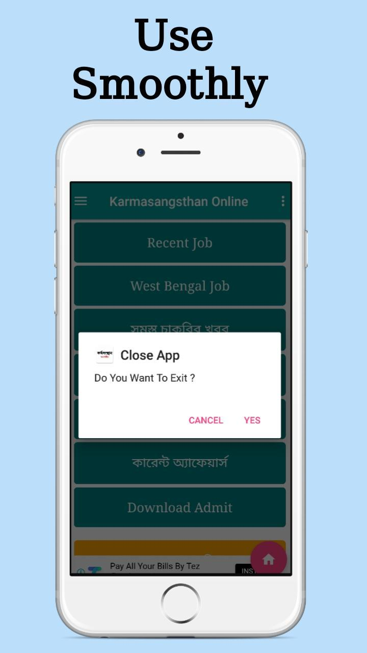 Karmasangsthan Online for Android - APK Download