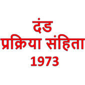 Crpc 1973 icon