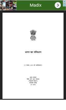 Constitution apk screenshot