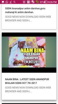 Ssdn Bhajan Satsang For Android Apk Download