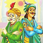 Akbar Birbal Stories in Hindi icon