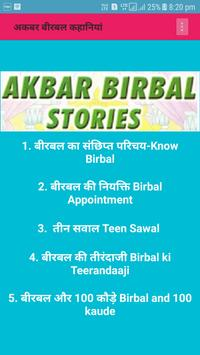Akbar Birbal Stories in Hindi poster