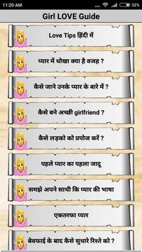 Girl Love Guide poster