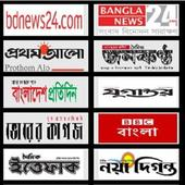 All BD Newspapers Online icon