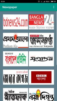 All BD Newspapers Online poster