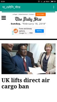 All BD Newspapers Online screenshot 3