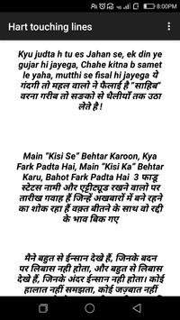 Love Shayari screenshot 2