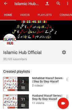 Islamic Hub Official App poster